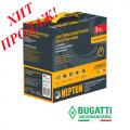 СКПВ Neptun Bugatti ProW 12V  3/4 (Код: А07)