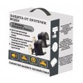 Защита от протечек воды с кранами Honeywell Resideo 3/4 Duo