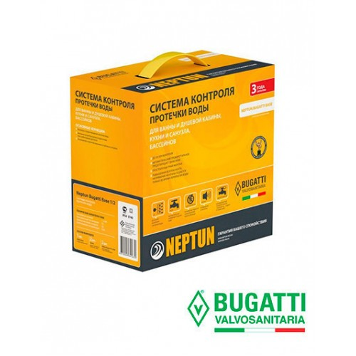 СКПВ Neptun Bugatti Base 220V 1/2 (Код: А03)
