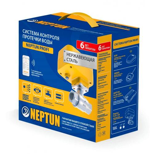 СКПВ Neptun ProW PROFI 12В 1/2 LIGHT (КОД: P09)