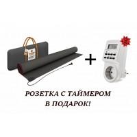 Мобильный теплый пол под коврик  Теплолюкс-express  200х140 + Розетка с таймером В ПОДАРОК!