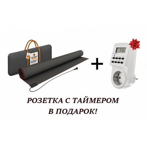 Мобільний тепла підлога під килимок Теплолюкс-express 200х140