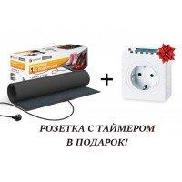 Килимок з підігрівом Теплолюкс - carpet 80х50 С (сірий) + Розетка з таймером У ПОДАРУНОК!